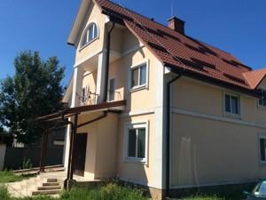 Дом Вита-Почтовая, X-34849 - Фото 2