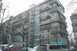 Квартира Братиславская, 38, Киев, D-36878 - Фото