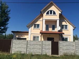 Дом Вита-Почтовая, X-34849 - Фото 1