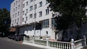 Квартира Ямська, 35/34, Київ, M-19091 - Фото 10