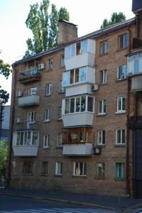 Квартира Яна Василия, 2, Киев, Z-1073578 - Фото
