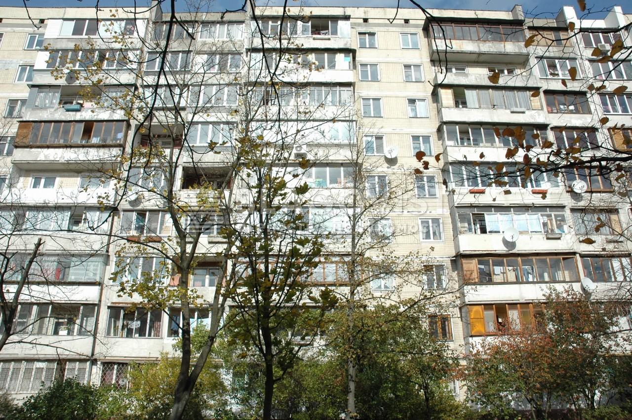 Квартира C-104748, Котовского, 8, Киев - Фото 2