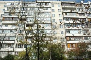 Квартира Котовского, 8, Киев, C-104748 - Фото 1