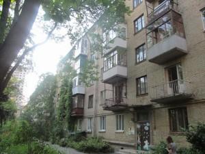 Квартира Ломоносова, 75, Киев, D-31392 - Фото