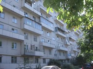 Квартира Борщаговская, 10, Киев, Z-1840170 - Фото