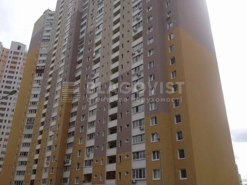 Квартира, A-106785, 95г