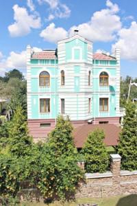 Будинок Білицька, Київ, X-25472 - Фото