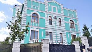 Дом Белицкая, Киев, X-25472 - Фото 6