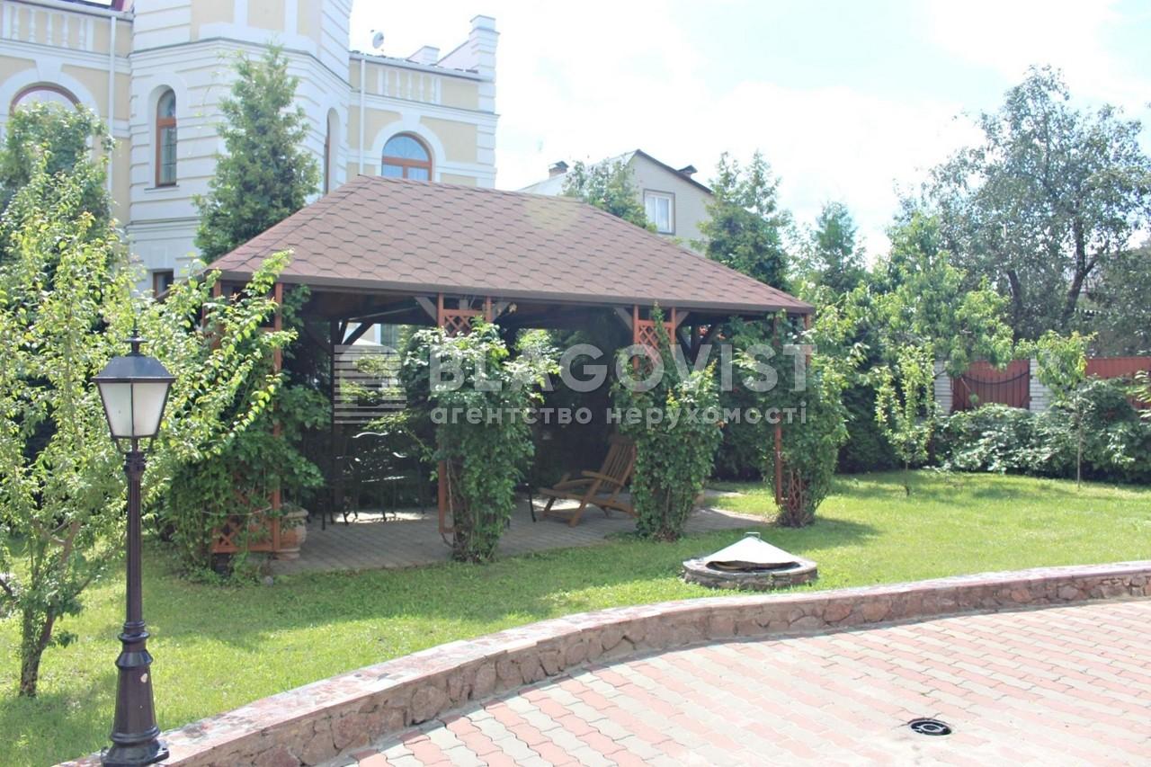 Будинок X-25472, Білицька, Київ - Фото 35
