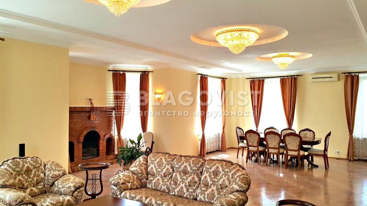 Будинок X-25472, Білицька, Київ - Фото 1