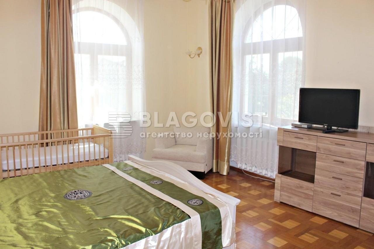 Будинок X-25472, Білицька, Київ - Фото 11