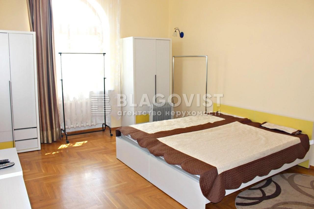 Будинок X-25472, Білицька, Київ - Фото 14