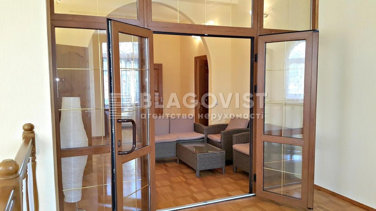 Будинок X-25472, Білицька, Київ - Фото 26