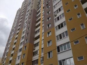 Квартира Закревского Николая, 99, Киев, F-39732 - Фото 35
