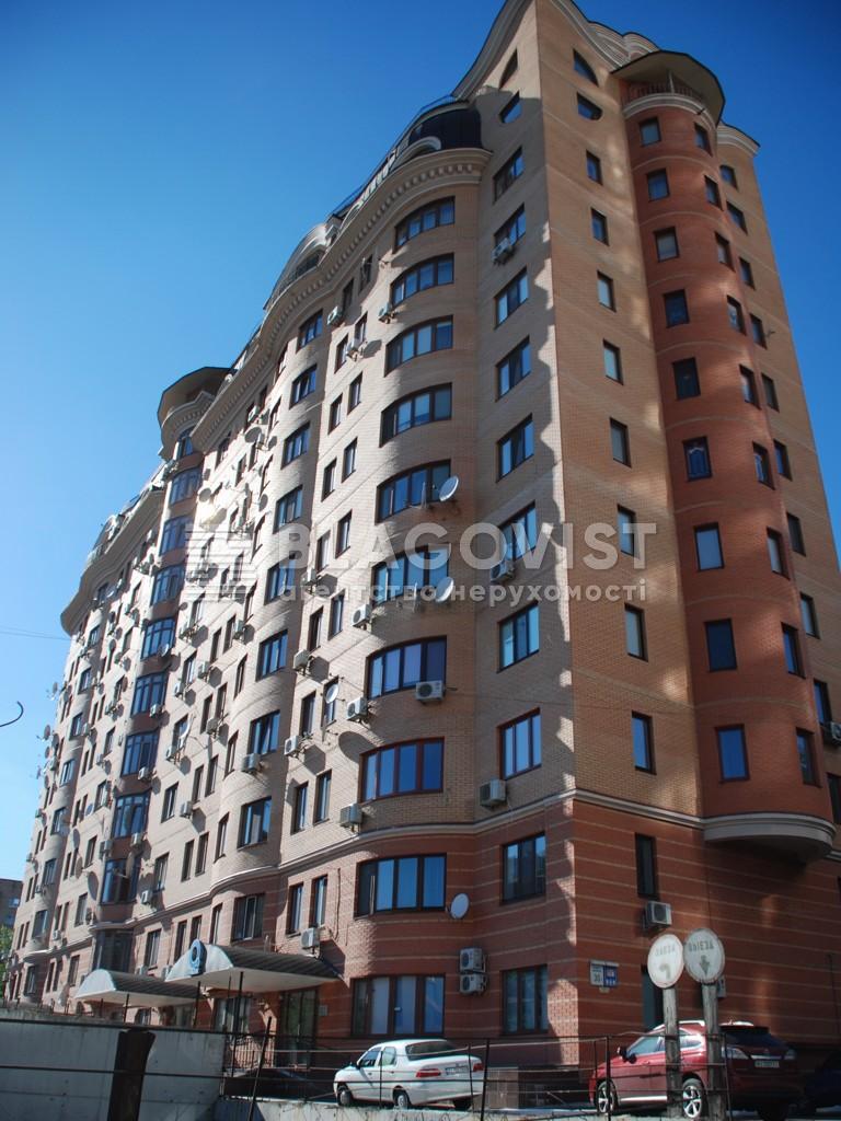 Квартира A-108248, Жилянська, 30а, Київ - Фото 1