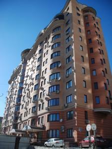 Квартира Жилянська, 30а, Київ, H-39878 - Фото1