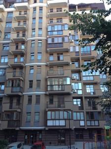 Квартира Гоголевская, 43, Киев, A-107008 - Фото 8
