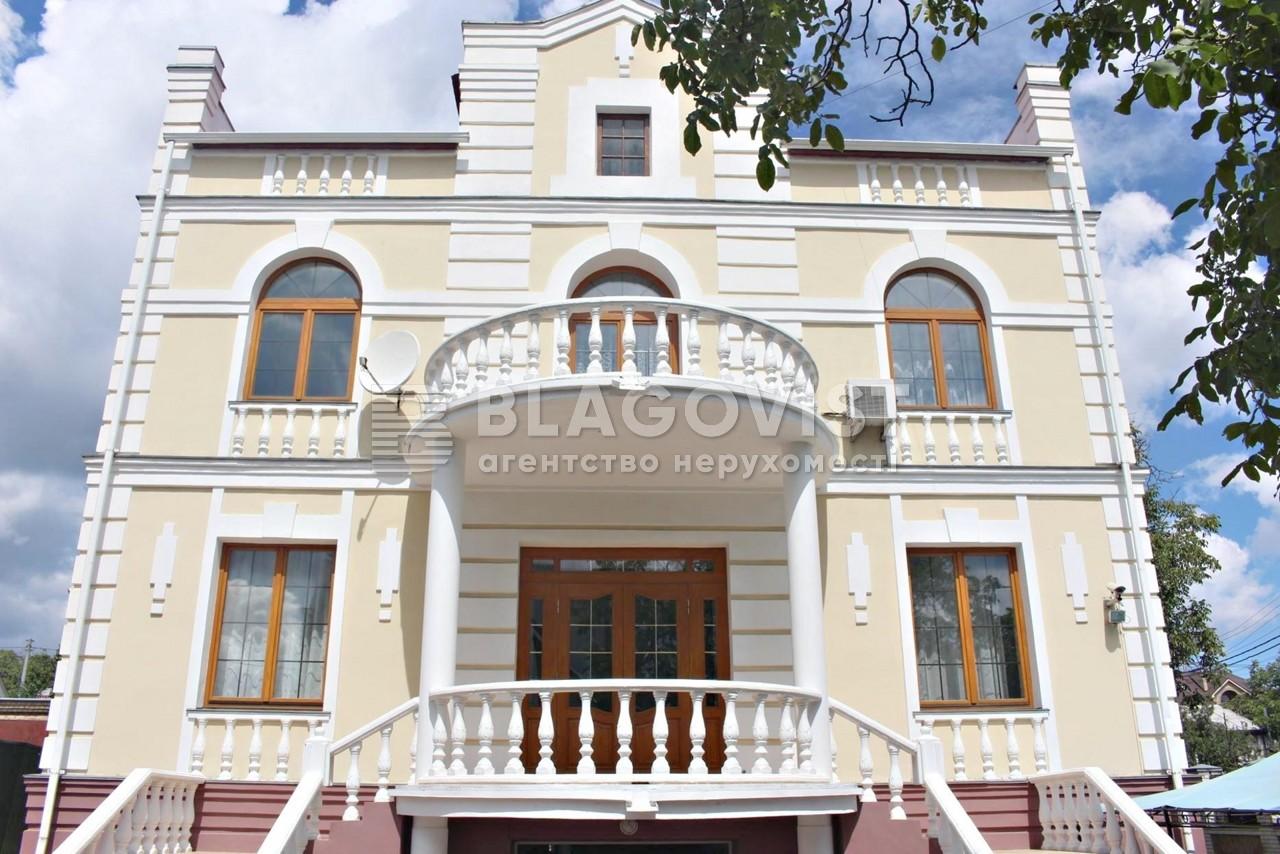 Дом F-17099, Звездный пер., Киев - Фото 5