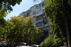 Квартира Микільсько-Ботанічна, 17/4, Київ, Z-533302 - Фото3