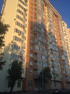 Квартира Лебедева Николая, 4/39а, Киев, Z-669920 - Фото