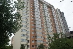 Квартира Лебедева Николая, 4/39а, Киев, D-32131 - Фото2