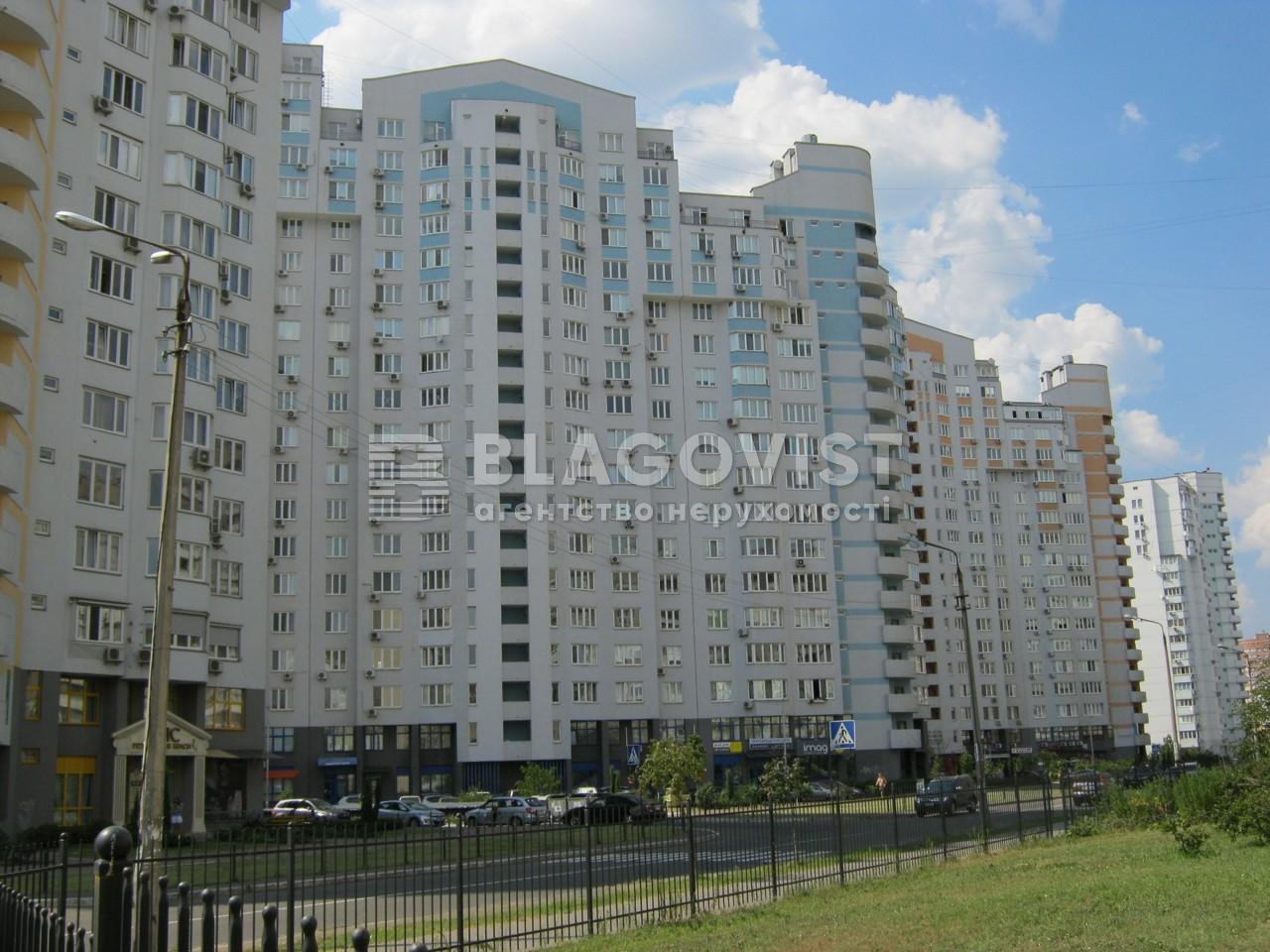 Квартира Z-389873, Гмыри Бориса, 4, Киев - Фото 1