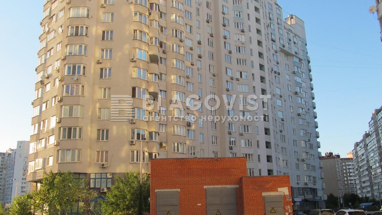Квартира Z-389873, Гмыри Бориса, 4, Киев - Фото 3