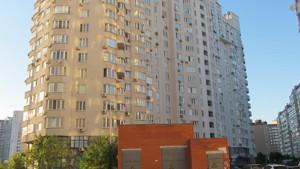 Квартира Гмыри Бориса, 4, Киев, Z-124474 - Фото 3
