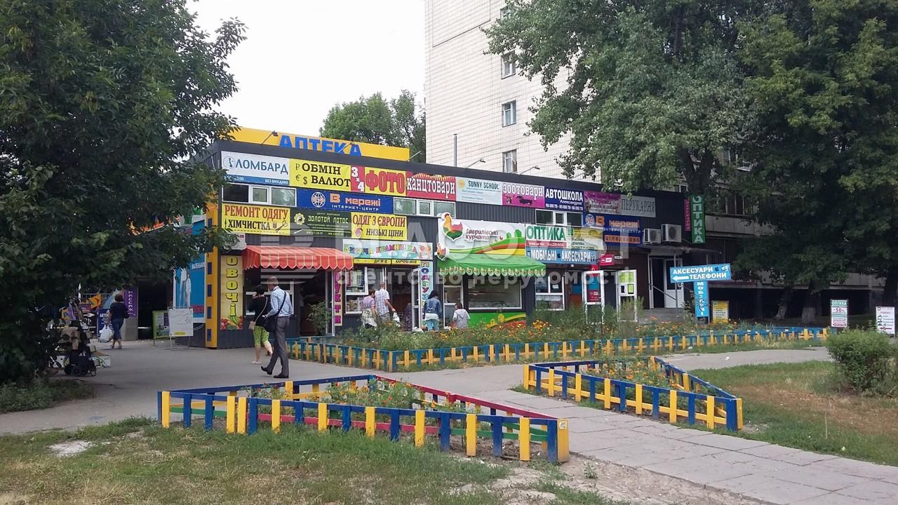 Торгівельний центр, H-31710, Рокоссовського Маршала просп., Київ - Фото 2