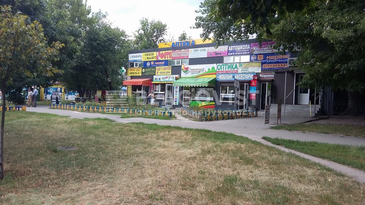 Имущественный комплекс, H-31709, Рокоссовского Маршала просп., Киев - Фото 1