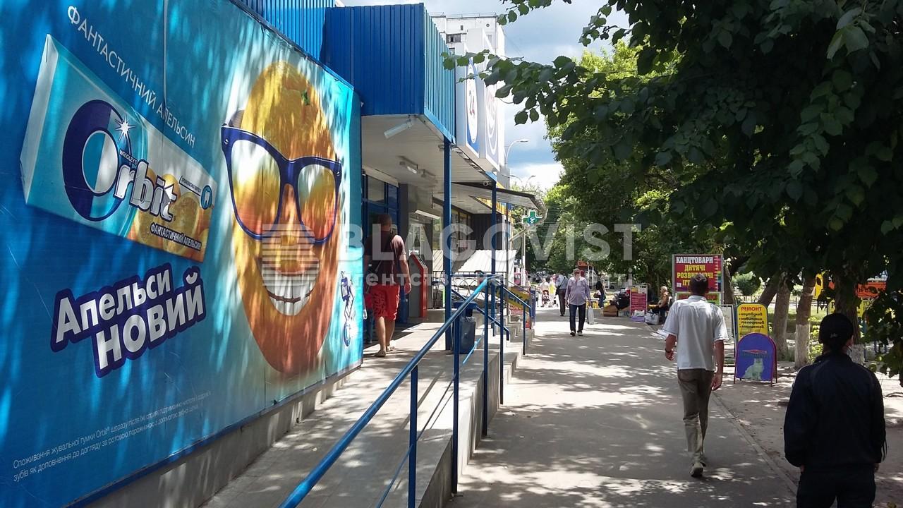 Нежитлове приміщення, H-31708, Рокоссовського Маршала просп., Київ - Фото 6