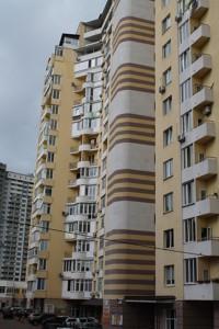 Квартира Руданского Степана, 3а, Киев, C-108765 - Фото 18