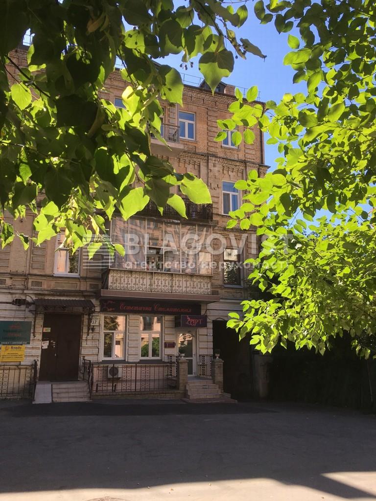 Нежитлове приміщення, H-37801, Гончара О., Київ - Фото 2