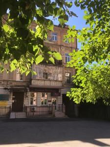 Офис, Гончара Олеся, Киев, B-69468 - Фото3