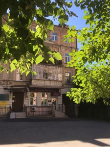 Apartment Honchara Olesia, 37а, Kyiv, X-36141 - Photo3