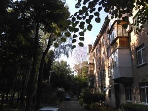 Квартира Мартиросяна, 11, Киев, R-16020 - Фото