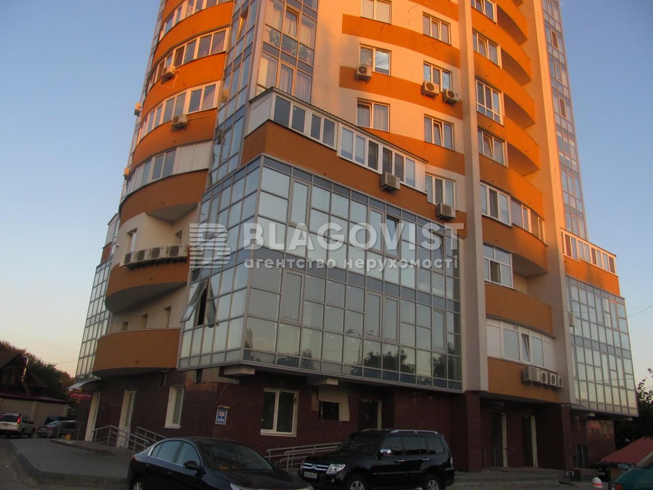 Квартира H-28593, Шумского Юрия, 5, Киев - Фото 33