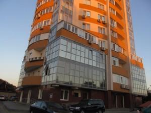 Квартира Шумского Юрия, 5, Киев, H-28593 - Фото 27