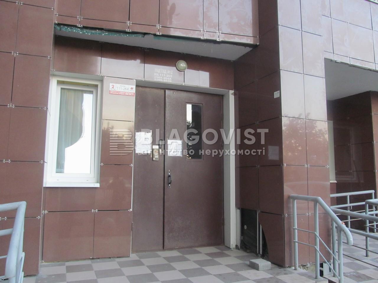 Квартира H-28593, Шумского Юрия, 5, Киев - Фото 31