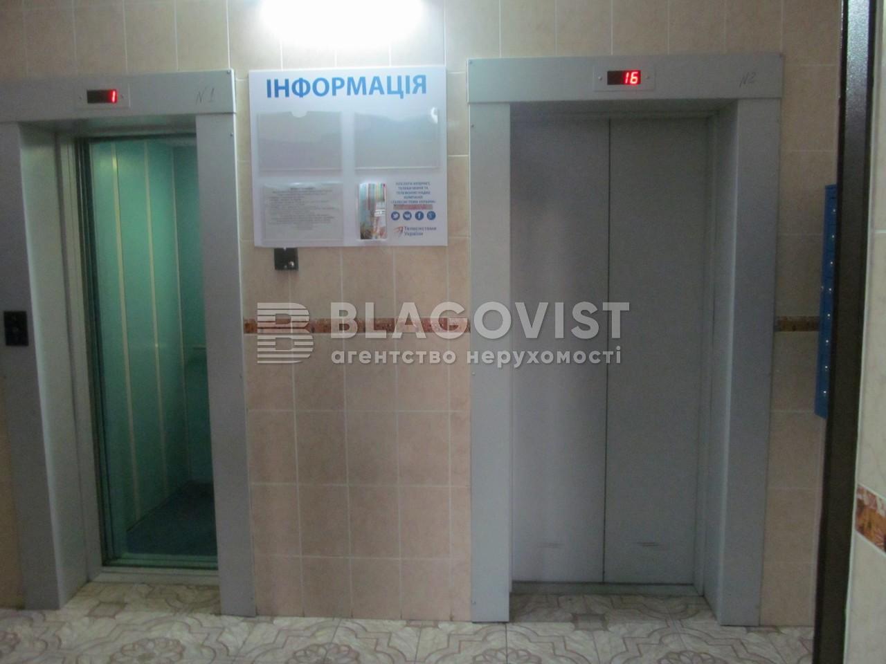 Квартира H-28593, Шумского Юрия, 5, Киев - Фото 27
