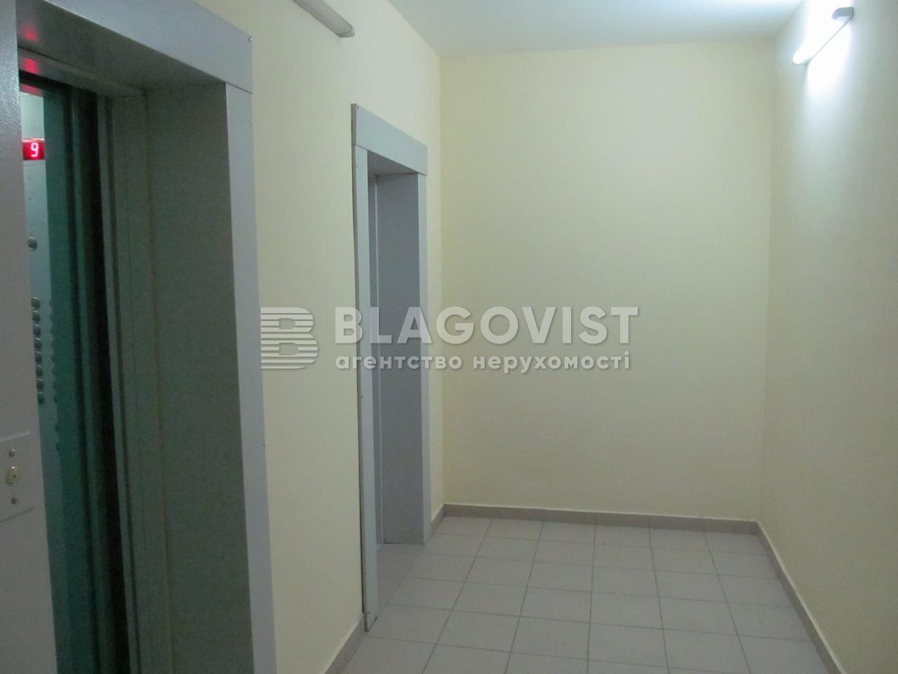 Квартира H-28593, Шумского Юрия, 5, Киев - Фото 26