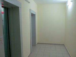 Квартира Шумского Юрия, 5, Киев, H-28593 - Фото 20