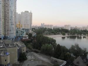 Квартира Шумского Юрия, 5, Киев, H-28593 - Фото 13