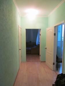 Квартира Шумского Юрия, 5, Киев, H-28593 - Фото 16