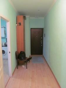 Квартира Шумского Юрия, 5, Киев, H-28593 - Фото 17