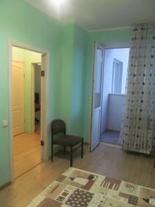 Квартира Шумского Юрия, 5, Киев, H-28593 - Фото 12