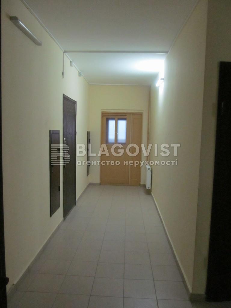 Квартира H-28593, Шумского Юрия, 5, Киев - Фото 25