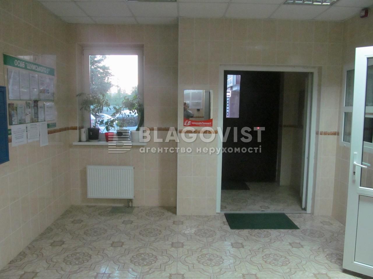 Квартира H-28593, Шумского Юрия, 5, Киев - Фото 28