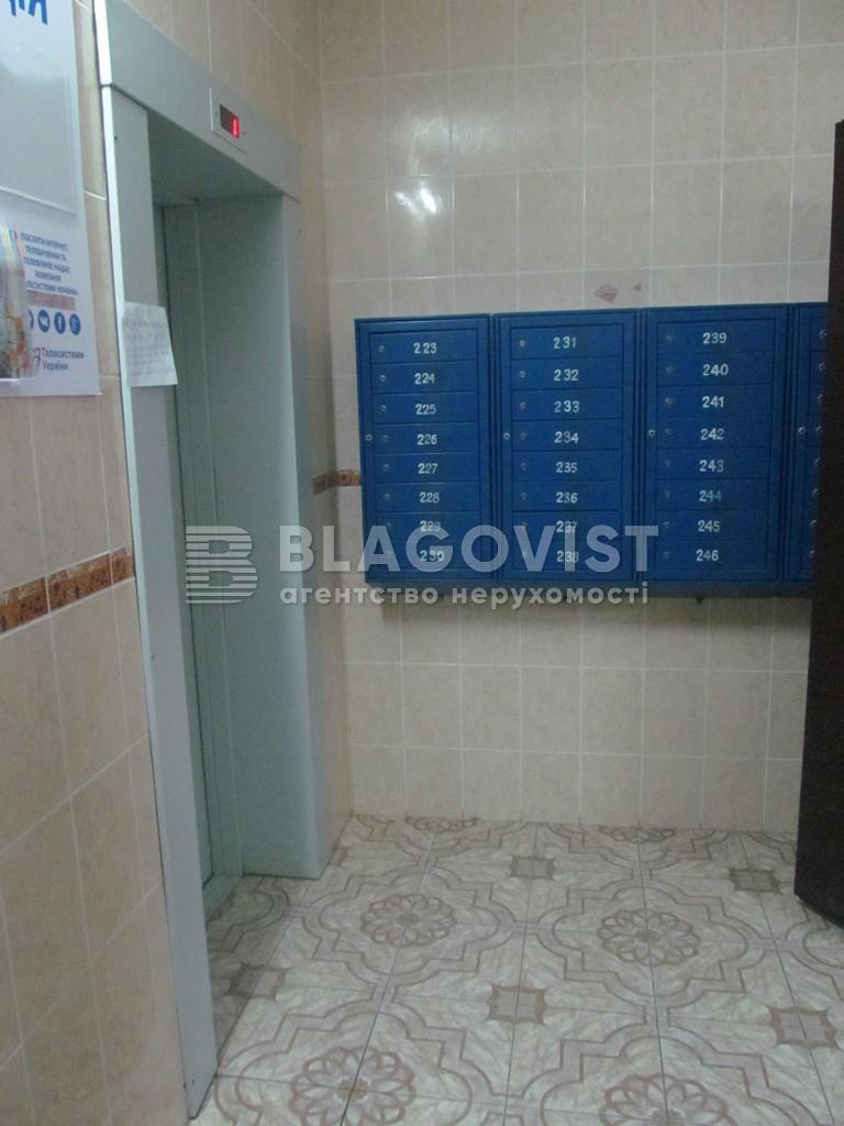 Квартира H-28593, Шумского Юрия, 5, Киев - Фото 29