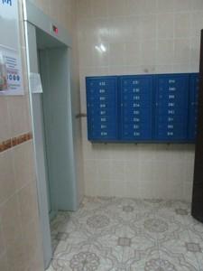 Квартира Шумского Юрия, 5, Киев, H-28593 - Фото 23